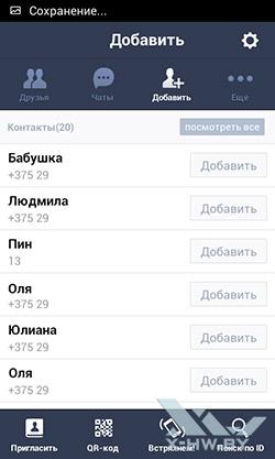 Line. Рис. 7