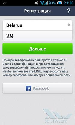 Line. Рис. 2