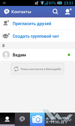 MessageMe. Рис. 5