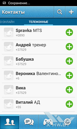 Mail.ru Агент. Рис. 6