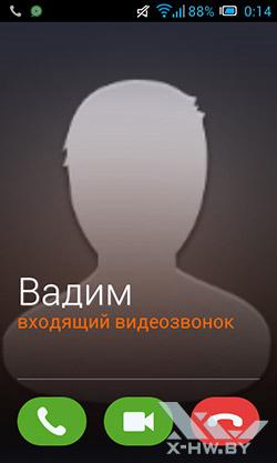Mail.ru Агент. Рис. 7