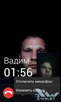 Mail.ru Агент. Рис. 8