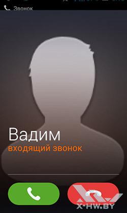 Mail.ru Агент. Рис. 9