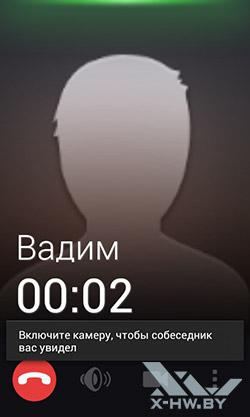 Mail.ru Агент. Рис. 10