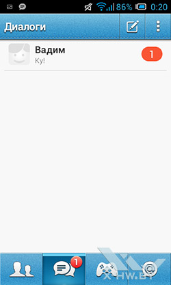 Mail.ru Агент. Рис. 11