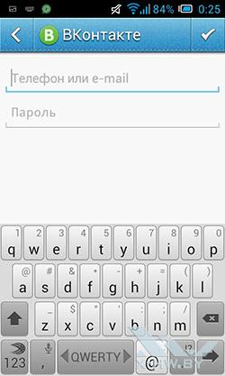 Mail.ru Агент. Рис. 17
