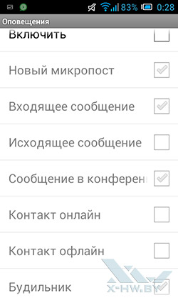 Mail.ru Агент. Рис. 24
