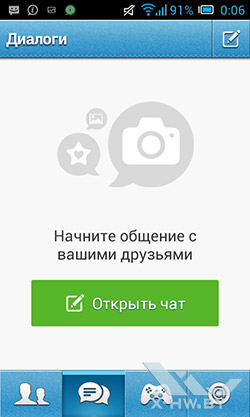 Mail.ru Агент. Рис. 4