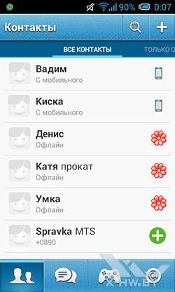 Mail.ru Агент. Рис. 5