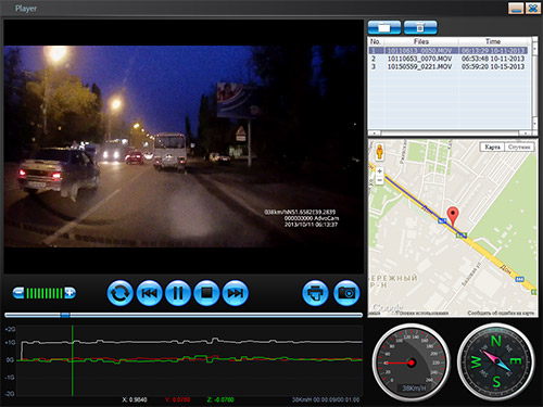 Скриншот ПО. AdvoCam-FD7 Profi-GPS