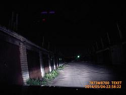 Пример съемки видеорегистратором Texet DVR-570FHD. Рис. 2
