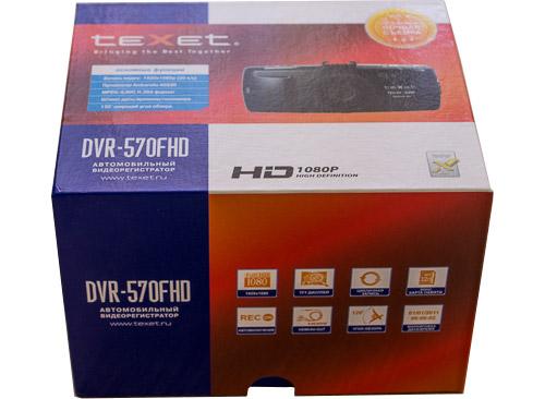 Первая коробка Texet DVR-570FHD