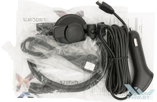 Комплект поставки Texet DVR-570FHD