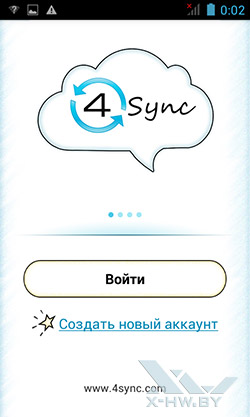 4Sync на Highscreen Zera F