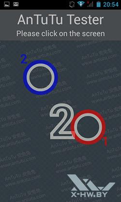 Число касаний, распознаваемых экраном Highscreen Zera F