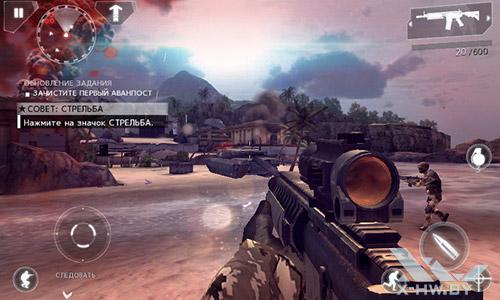Игра Modern Combat 4 на Highscreen Zera F