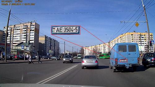Кроп с дневной съемки AdvoCam-FD6S Profi-GPS