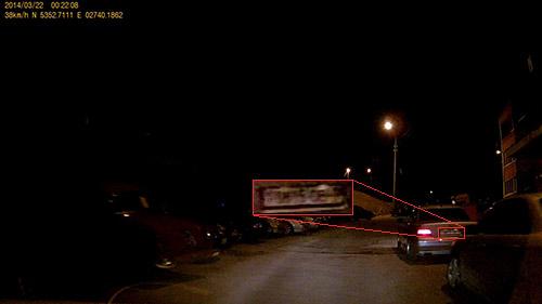 Кроп с ночной съемки AdvoCam-FD6S Profi-GPS