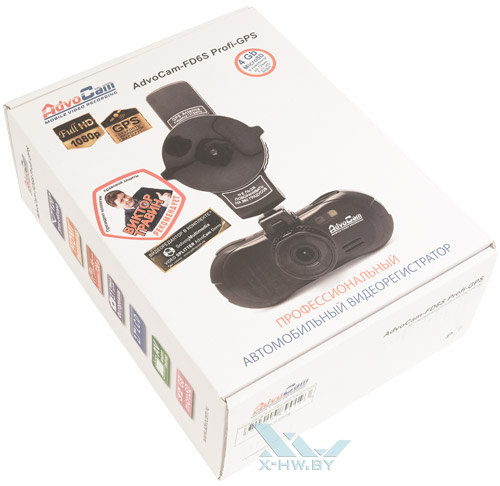 Коробка AdvoCam-FD6S Profi-GPS