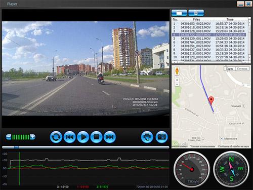 ПО для воспроизведения видео с AdvoCam-FD6S Profi-GPS