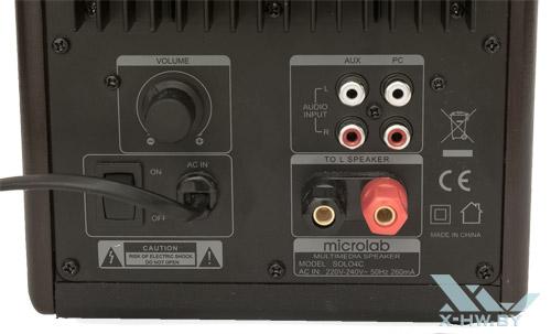 Разъемы Microlab Solo 4C