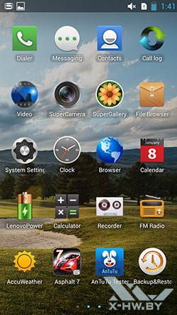 Приложения Lenovo P780. Рис. 3