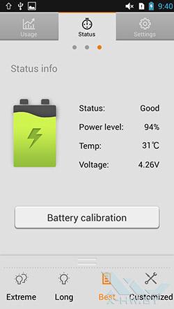 Управление энергосбережением на Lenovo P780. Рис. 4