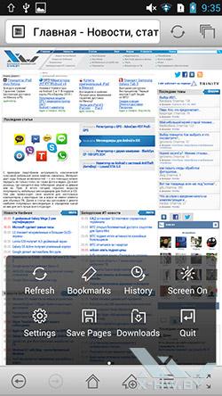 UC Browser на Lenovo P780. Рис. 4