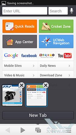 UC Browser на Lenovo P780. Рис. 1