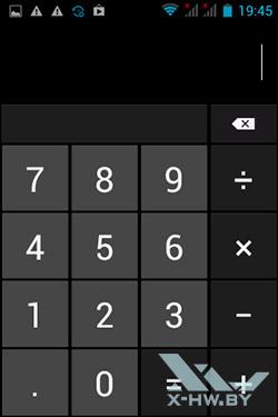Калькулятор на Haier W701