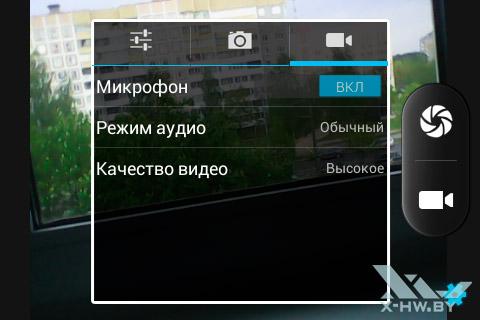 Настройки съемки видео камерой Haier W701