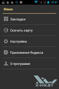 Яндекс.Карты на Haier W701. Рис. 2