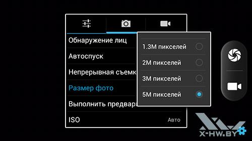 Разрешение съемки камерой Highscreen Zera S