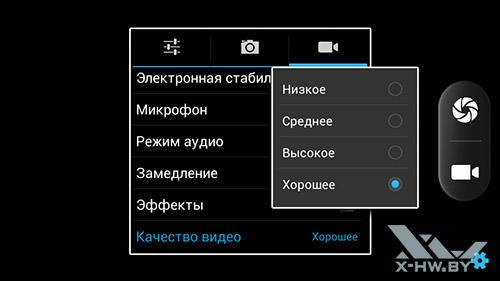 Качество съемки видео камерой Highscreen Zera S