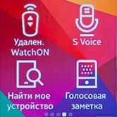 Приложения Samsung Gear 2. Рис. 3