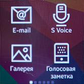 Приложения на Samsung Gear 2. Рис. 1
