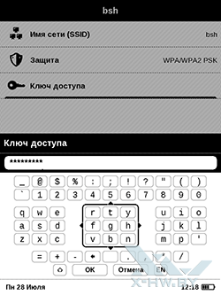Экранная клавиатура PocketBook 614