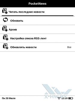 RSS-агрегатор на PocketBook 614. Рис. 1