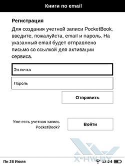 Книги по e-mail на PocketBook 614