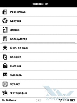 Приложения PocketBook 614
