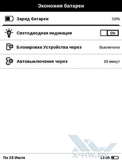 Энергосберегающий режим PocketBook 614