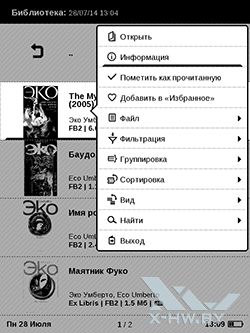 Параметры книги PocketBook 614