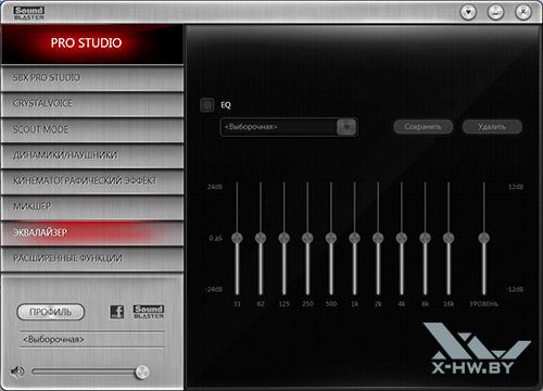 ПО для Creative Sound Blaster Z. Рис. 5
