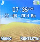 Главный экран Lexand LPH1 Mini