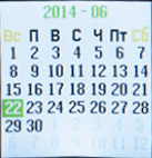 Календарь на Lexand LPH1 Mini