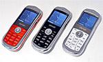 Кнопочный телефон 2014 года на 2 SIM-карты - Lexand LPH1 Mini