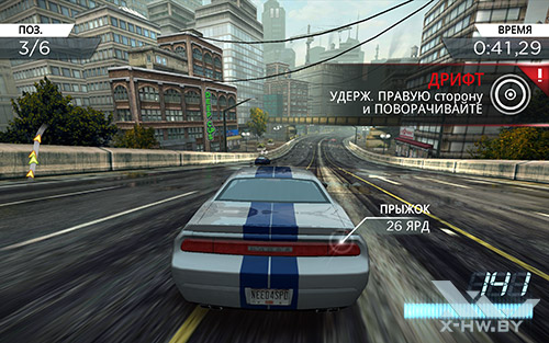 Игра Need For Speed: Most Wanted на Samsung Galaxy Tab S 10.5