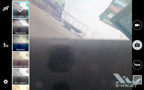Фильтры камеры Samsung Galaxy Tab S 10.5