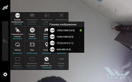 Разрешение съемки фронтальной камерой Samsung Galaxy Tab S 10.5
