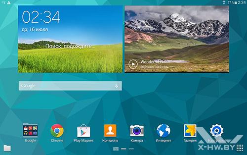 Рабочий стол Samsung Galaxy Tab S 10.5. Рис. 1